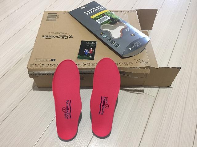 靴インソールのフォームソティックス購入☆ランナー膝は改善されたか