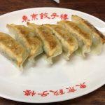 女性も入りやすい三軒茶屋の東京餃子楼で餃子を食べてきたレビュー