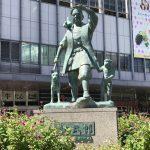 東京から岡山県に移住した一番の理由!東京は疲れるのよ・・・