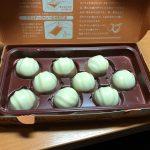 マカダミアチョコレートホワイトベールの詳細&食べてレビュー!